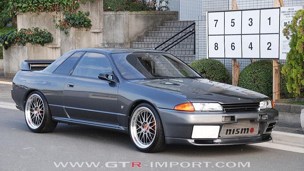 Nissan Skyline GTR Importées et Homologuées ... GTR-Import.com